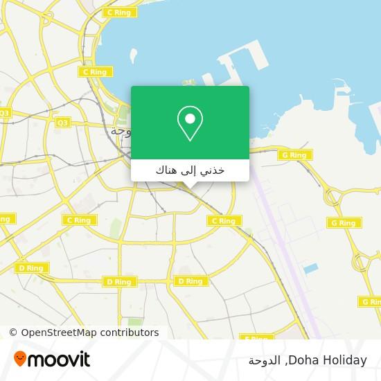 خريطة Doha Holiday