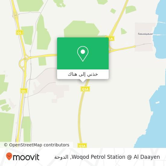 خريطة Woqod Petrol Station @ Al Daayen