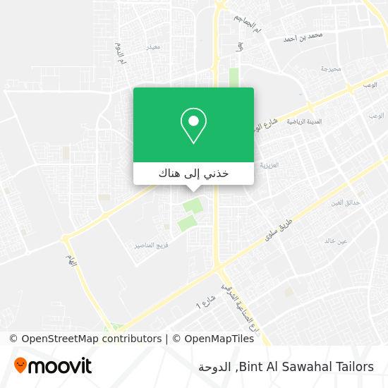 خريطة Bint Al Sawahal Tailors