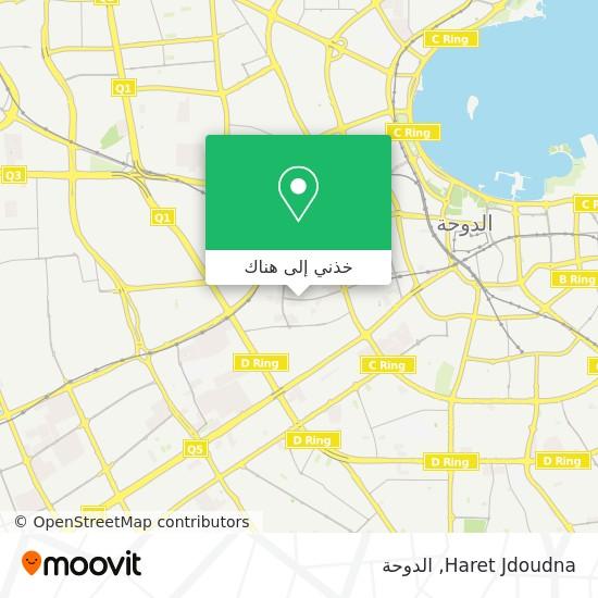 خريطة Haret Jdoudna