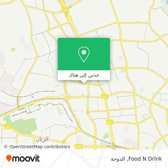 خريطة Food N Drink