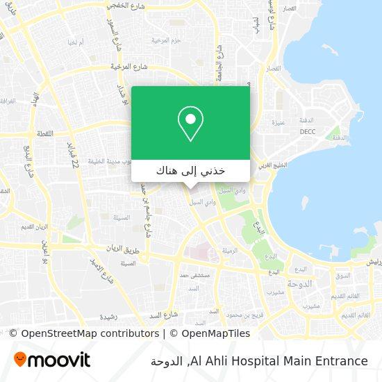 خريطة Al Ahli Hospital Main Entrance