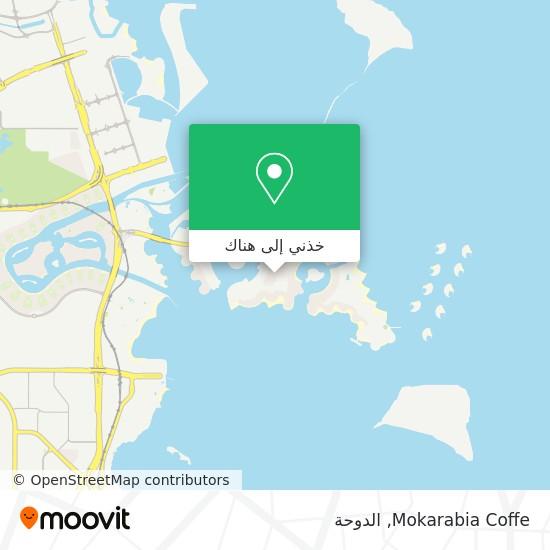 خريطة Mokarabia Coffe
