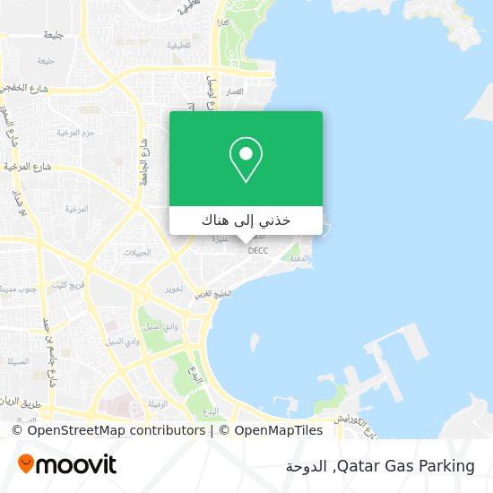 خريطة Qatar Gas Parking