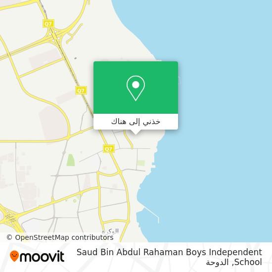 خريطة Saud Bin Abdul Rahaman Boys Independent School
