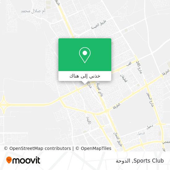 خريطة Sports Club