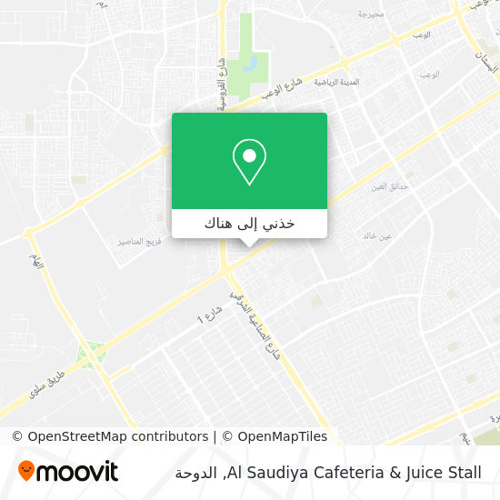 خريطة Al Saudiya Cafeteria & Juice Stall