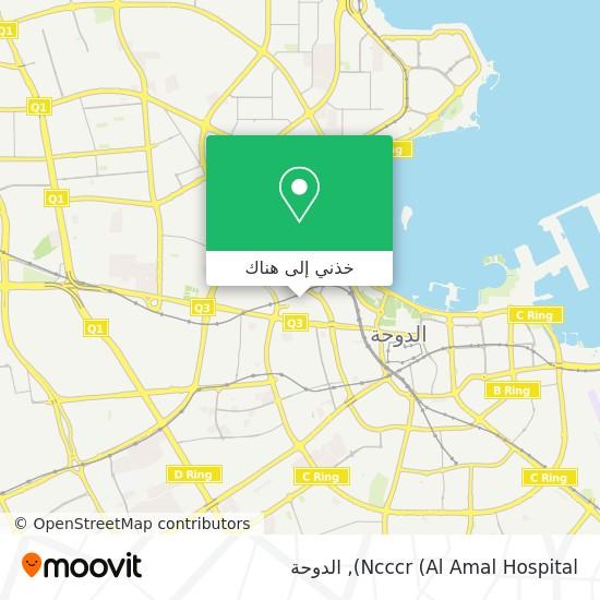 خريطة Ncccr (Al Amal Hospital)
