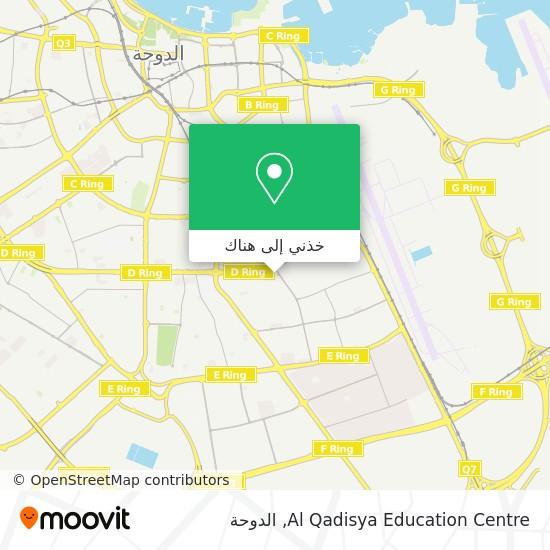 خريطة Al Qadisya Education Centre