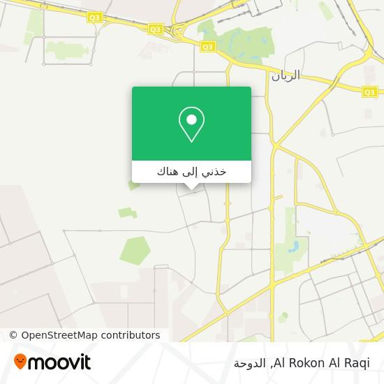 خريطة Al Rokon Al Raqi
