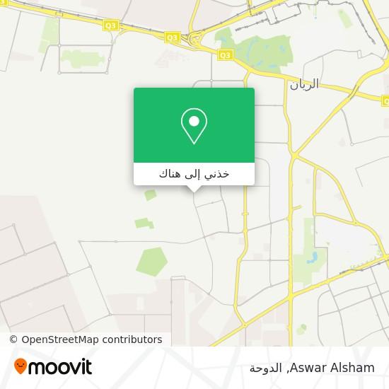 خريطة Aswar Alsham