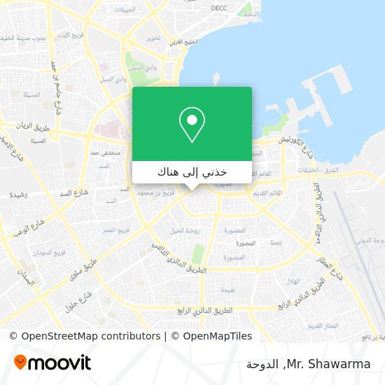 خريطة Mr. Shawarma