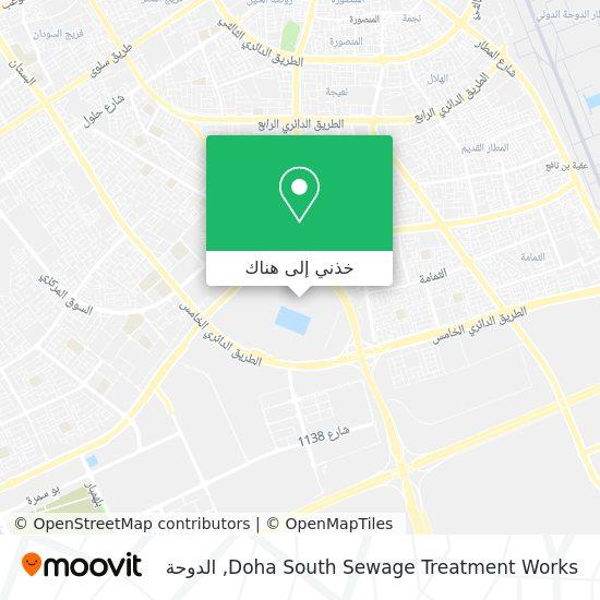 خريطة Doha South Sewage Treatment Works