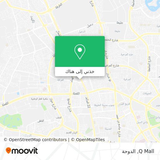 خريطة Q Mall
