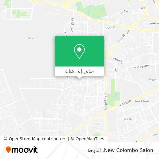 خريطة New Colombo Salon
