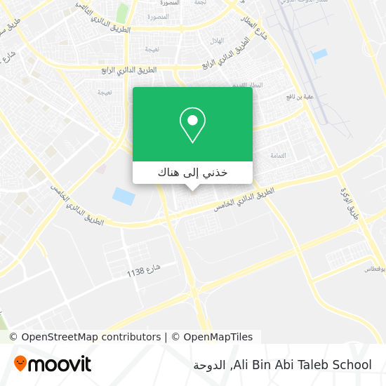 خريطة Ali Bin Abi Taleb School