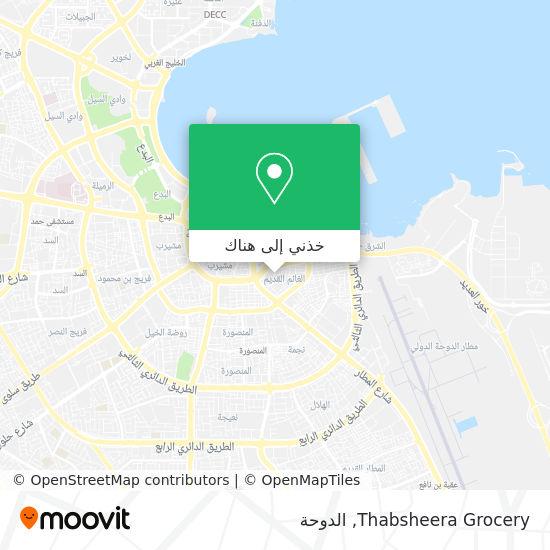 خريطة Thabsheera Grocery