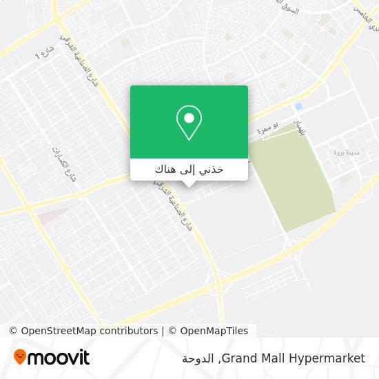 خريطة Grand Mall Hypermarket