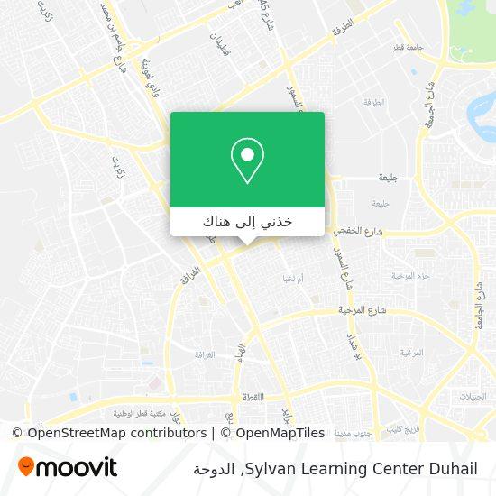 خريطة Sylvan Learning Center Duhail