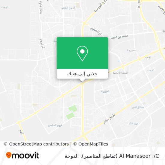 خريطة Al Manaseer I / C (تقاطع المناصير)