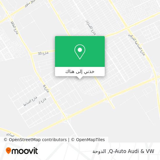 خريطة Q-Auto Audi & VW