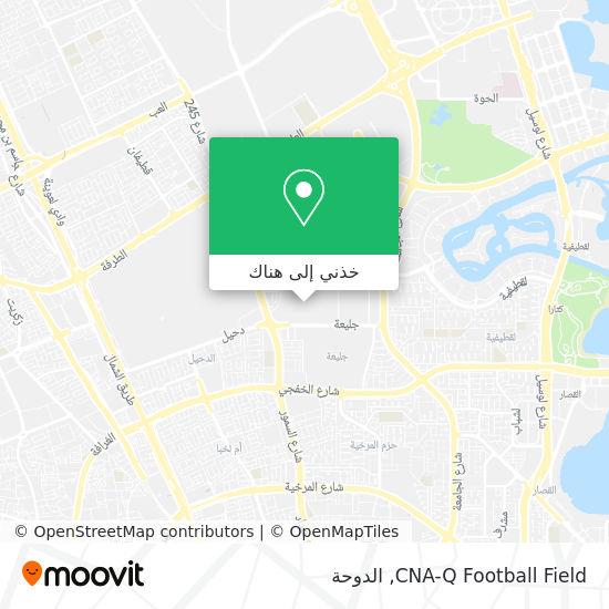 خريطة CNA-Q Football Field