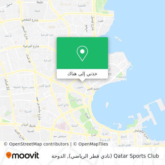 خريطة Qatar Sports Club (نادي قطر الرياضي)
