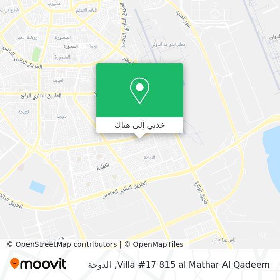 خريطة Villa #17 815 al Mathar Al Qadeem