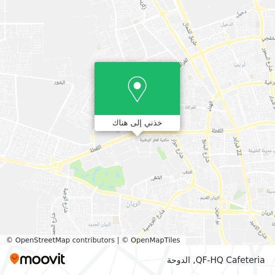 خريطة QF-HQ Cafeteria