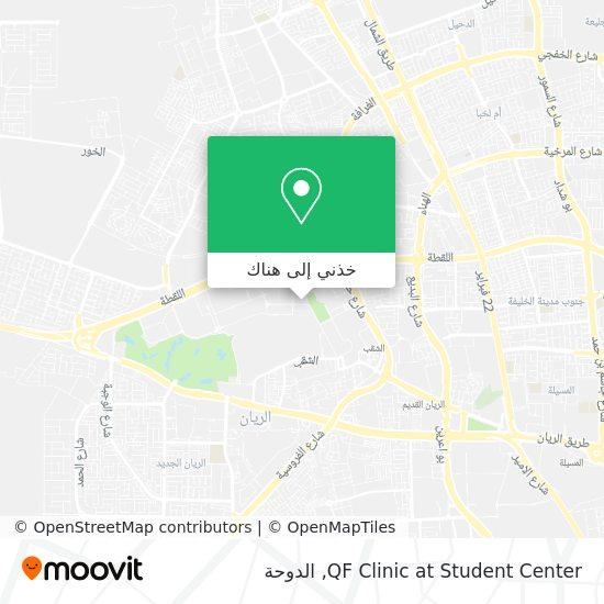 خريطة QF Clinic at Student Center