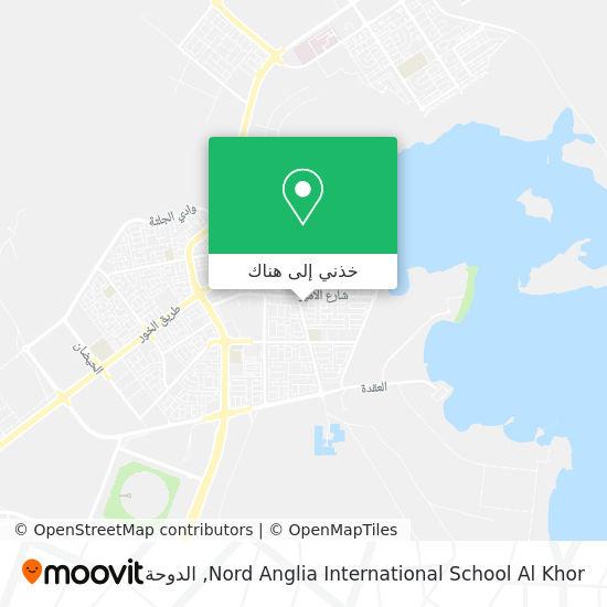 خريطة Nord Anglia International School Al Khor
