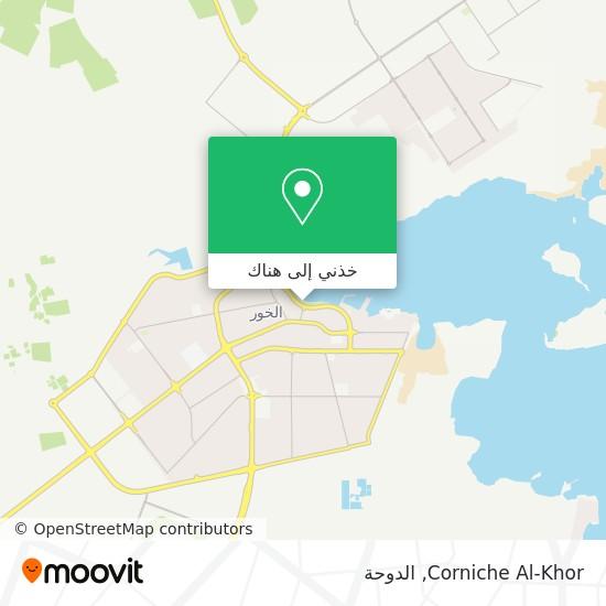 خريطة Corniche Al-Khor