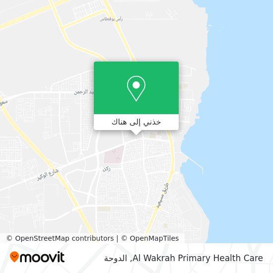 خريطة Al Wakrah Primary Health Care