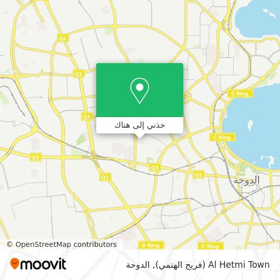 خريطة Al Hetmi Town (فريج الهتمي)