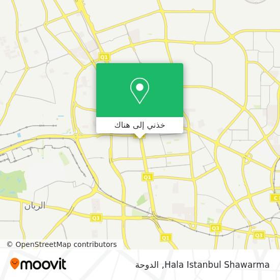 خريطة Hala Istanbul Shawarma