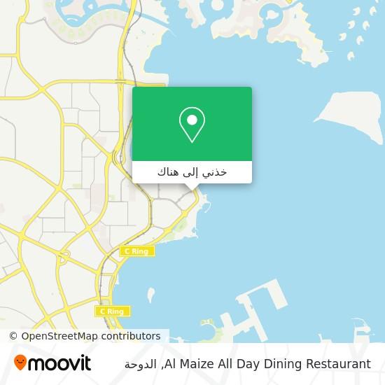 خريطة Al Maize All Day Dining Restaurant