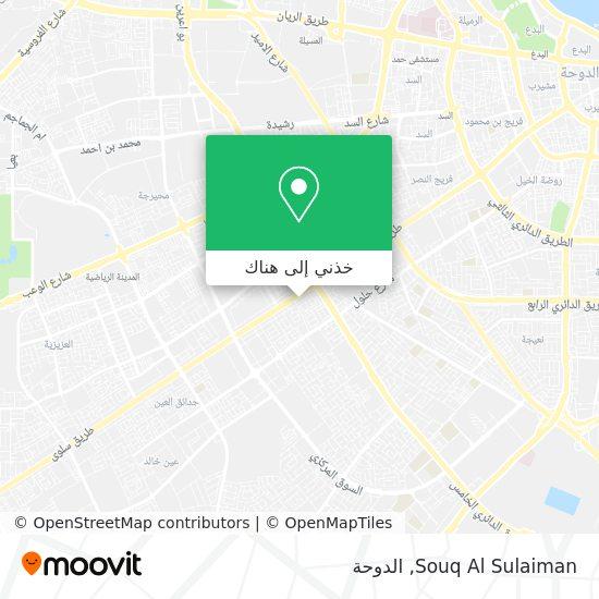 خريطة Souq Al Sulaiman