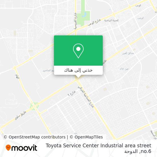 خريطة Toyota Service Center Industrial area street no.6