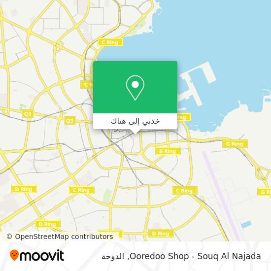 خريطة Ooredoo Shop - Souq Al Najada