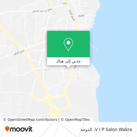 خريطة V I P Salon Wakra