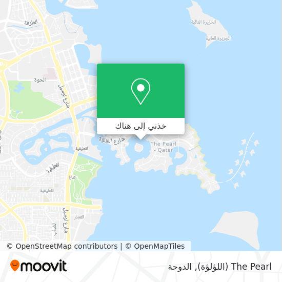خريطة The Pearl (اللؤلؤة)
