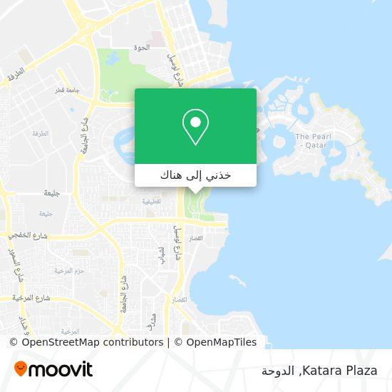 خريطة Katara Plaza