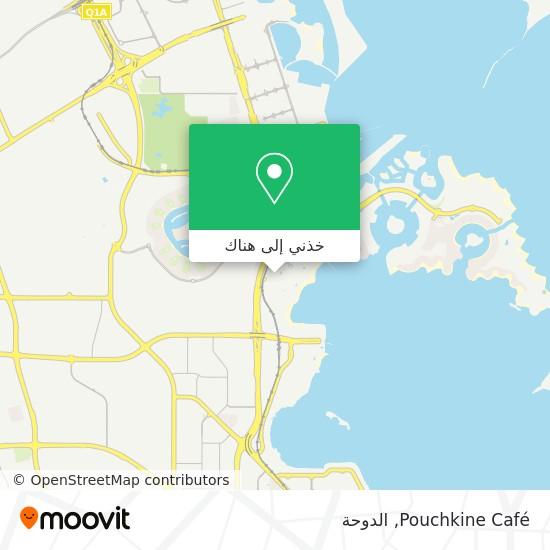 خريطة Pouchkine Café