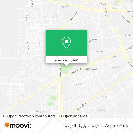 خريطة Aspire Park (حديقة اسباير)