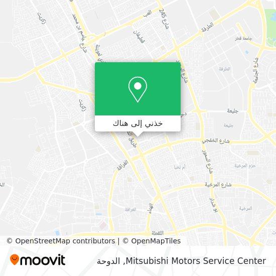 خريطة Mitsubishi Motors Service Center