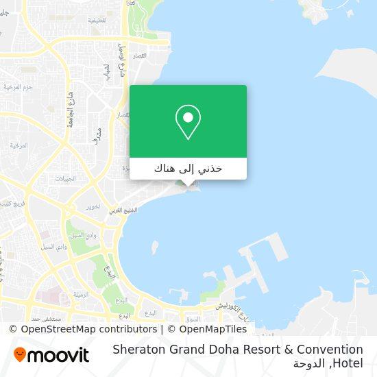 خريطة Sheraton Grand Doha Resort & Convention Hotel