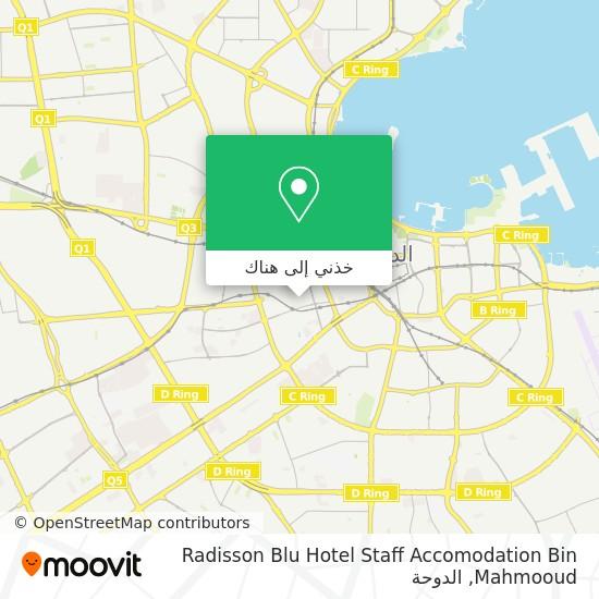 خريطة Radisson Blu Hotel Staff Accomodation Bin Mahmooud