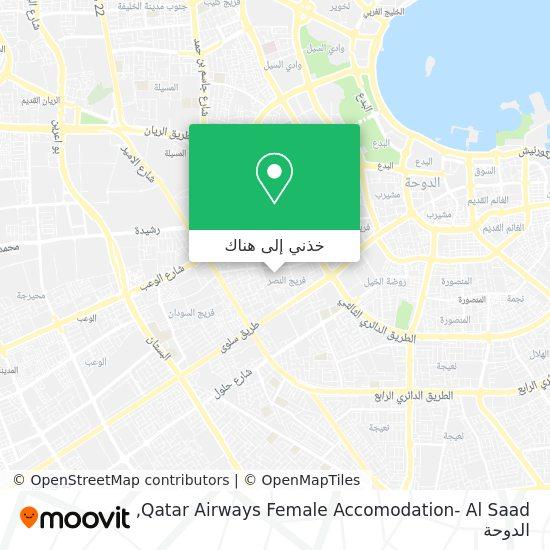 خريطة Qatar Airways Female Accomodation- Al Saad