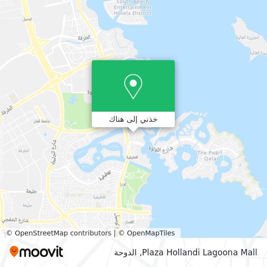 خريطة Plaza Hollandi Lagoona Mall
