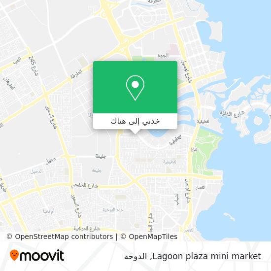 خريطة Lagoon plaza mini market